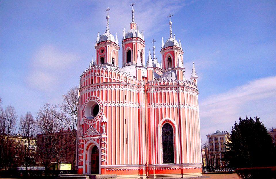 Igreja ou Bolo de Casamento? | St. Petersburgo | Rússia