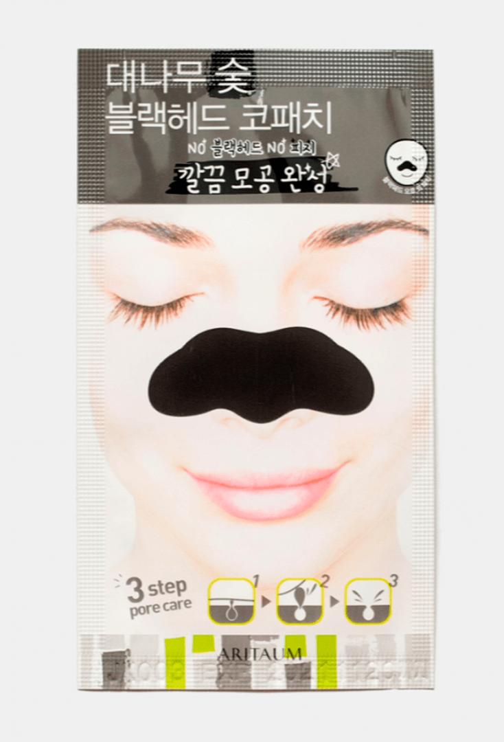 Skincare: 6 máscaras para incluir na sua rotina e ficar maravilhosa